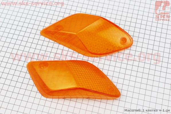 Yamaha GEAR 2Т стекло- поворотов передних к-кт 2шт (желтые)