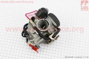 Карбюратор в сборе (пласт. крышка) для китайских скутеров на двигатель 50-100сс 4-Т