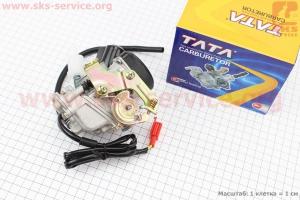 Карбюратор в сборе (метал. крышка) для китайских скутеров на двигатель 50-100сс 4-Т