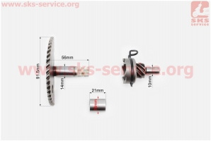 Полумесяц кик-стартера 56мм с втулкой+пружина + храповик для китайских скутеров на двигатель 50-100сс 4-Т