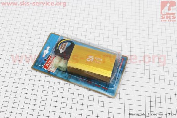 Коммутатор CDI TUNING (+10км/ч) (золотистый) для китайских скутеров на двигатель 125,150сс 4-Т