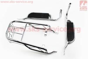 Багажник задний + подножки к-кт ХРОМ, Тип 2 для мопедов Alpha (Viper)