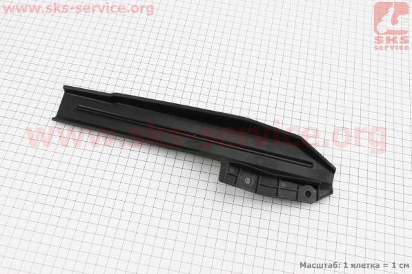 Viper - ZS200-48A Защита цепи пластик верхняя часть для мотоциклов разных моделей (Китай, импорт)