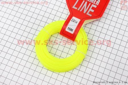 Леска d=2,0mm, 15м круг для мотокосы