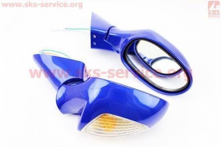 Viper - F50 Зеркало лев., прав. к-кт СИНИЕ
