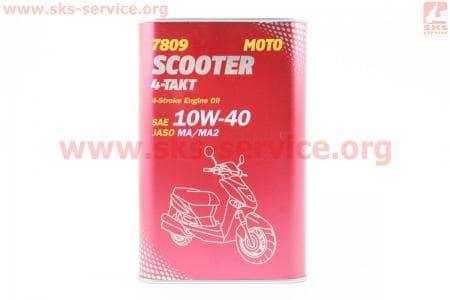 4T SCOOTER 10W-40 масло для 4-х такт. скутеров и мопедов, 1л
