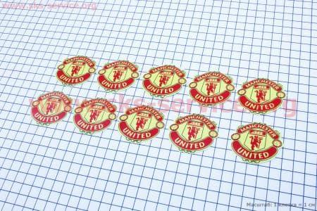 Наклейка FC Manchester United 10шт 4,5х4,5, 5900