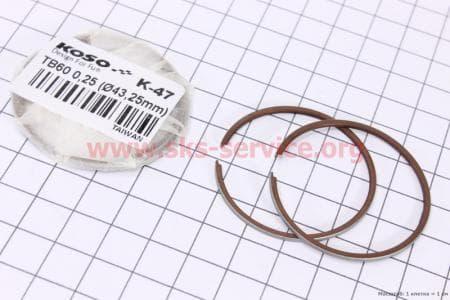 Кольца поршневые 65сс 43мм +0,25 для китайских скутеров на двигатель TB50,65сс 2-T цепной вариатор