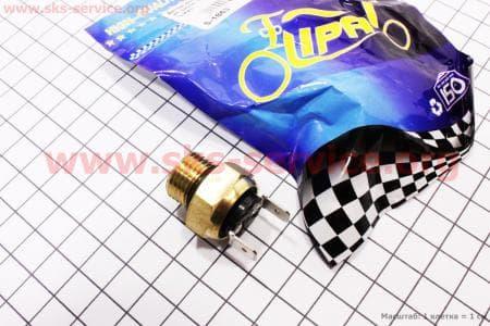 Датчик температуры (вентилятора) 250сс для китайских скутеров на двигатель 250сс 4-т водяное охлаждение