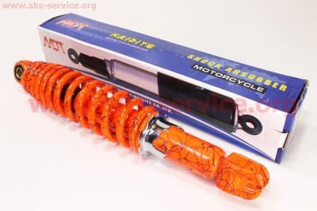 Амортизатор задний 320мм (регулируемый, цвет - оранжевый с паутиной) для скутеров Race 1, 2, 3 (Viper), Velon(Defiant) купить в Украине