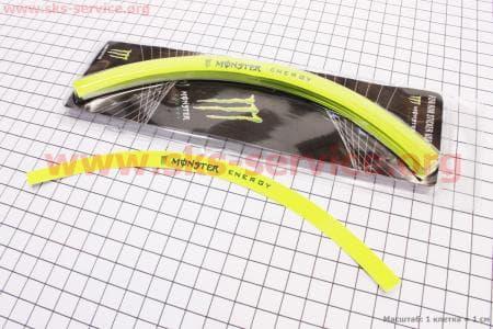 Наклейка светоотражающая на 2 диска колеса 10 к-кт САЛАТОВЫЙ для скутеров GRAND PRIX (Viper) купить в Украине