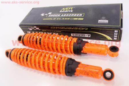 Амортизатор задний оранжевый+паутина регулир. к-кт 2шт 340mm для мопедов Delta (Viper) купить в Украине